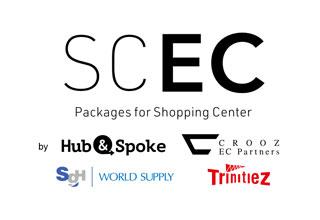 SC-EC package